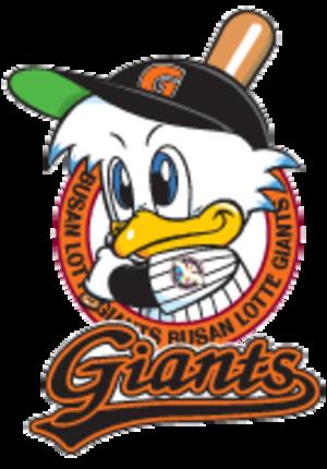 Lotte Giants - Mascot emblem