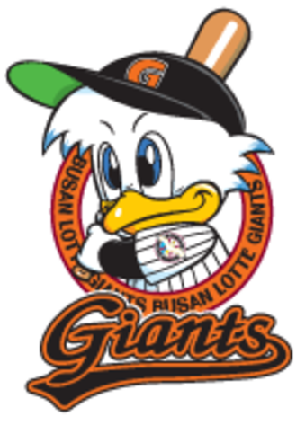Lotte Giants - Mascot emblem