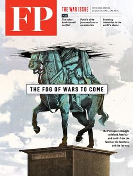 May June 2014 Cover of Foreign Policy Magazine