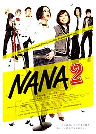 Nana2movieposter.jpg