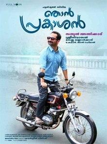 njan prakashan movie download tamilrockers torrent