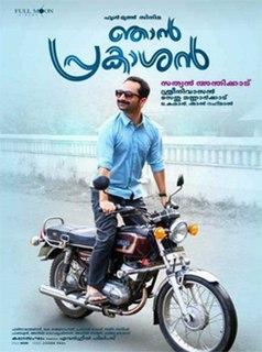 <i>Njan Prakashan</i> 2018 film directed by Sathyan Anthikad