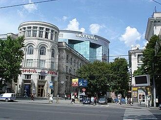 Sectorul Centru - Postal Office and Skytower