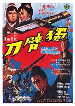 One-Armed Swordsman - Hong Kong film poster