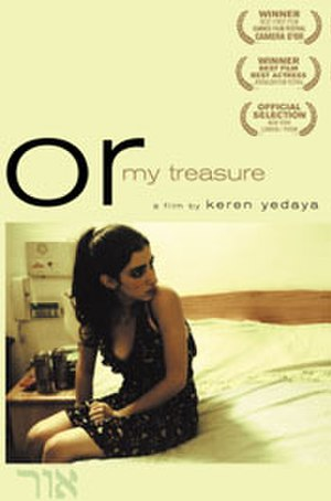 Or (My Treasure) - Or (my treasure) movie poster