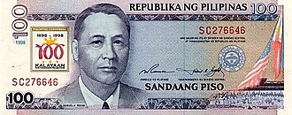 Philippine one hundred peso note - Philippine Centennial overprint.