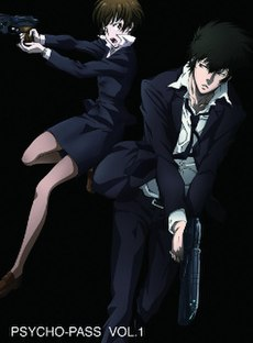 List of Psycho-Pass episodes - Wikipedia
