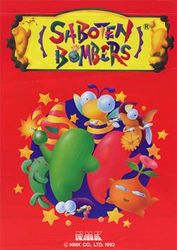saboten bombers