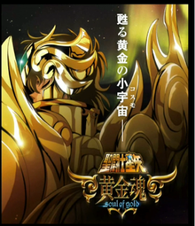 Saint Seiya: Soul of Gold - Wikipedia