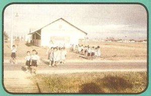 St. Margaret's School, Brunei - St. Margaret's School, circa 1956