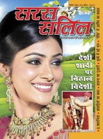 Saras Salil - Image: Saras Salil Magazine