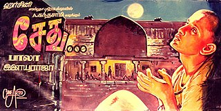 <i>Sethu</i> (film) 1999 Indian film directed by Bala