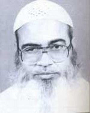 Safiur Rahman Mubarakpuri - Image: Shofiur rahman mobarakpuri