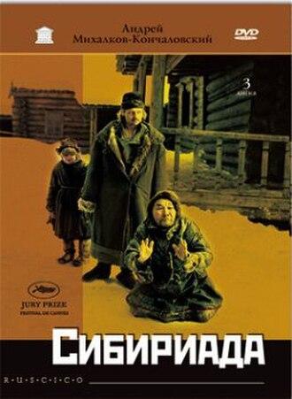 Siberiade - Russian DVD cover