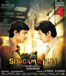 <i>Singam Puli</i> 2011 film
