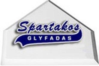 Spartakos Glyfadas - Image: Spartakos Glyfadas Logo