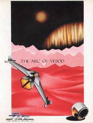 The Arc of Yesod - Cover art