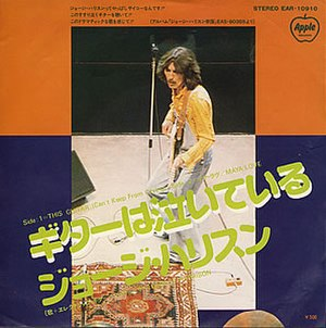 """This Guitar (Can't Keep from Crying) - Japanese picture sleeve for """"This Guitar"""", showing Harrison on stage in 1974"""