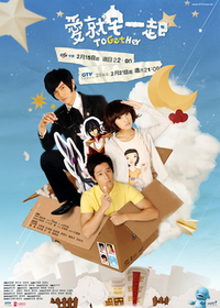 ToGetHer-GTV poster.png