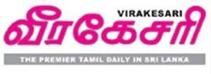 Virakesari - Logo of Virakesari