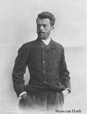 Vojislav Ilić - Vojislav Ilić - Serbian poet