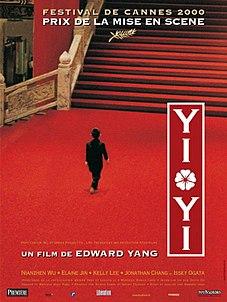 <i>Yi Yi</i> 2000 film by Edward Yang