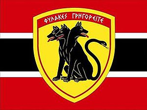 10th Mechanized Brigade Emblem Greece.jpg