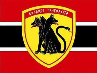 10th Mechanized Infantry Brigade (Greece) - Image: 10th Mechanized Brigade Emblem Greece