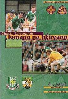 1994 All-Ireland Senior Hurling Championship Final Football match