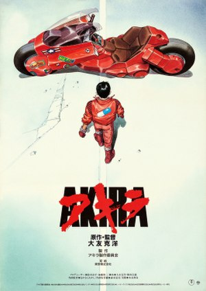 Akira (1988 film) - Japanese theatrical poster