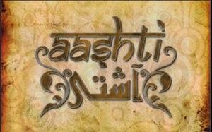 Aashti - Aashti title screen