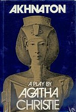 Akhnaton First Edition Cover 1973.jpg