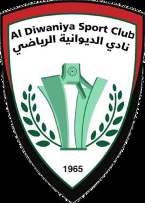 Al-Diwaniya FC - Image: Al Diwaniya FC Logo