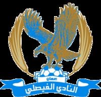 200px-Al-Faisaly_SC_(logo).png