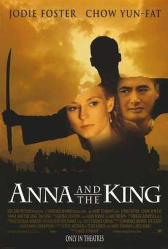 Anna and the King - Image: Anna and the king