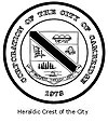 Official seal of Cambridge
