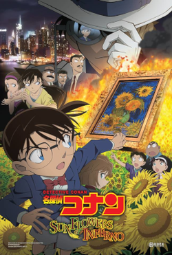 Download Detective Conan: Sunflowers Of Inferno 2015 Subtitle Indonesia