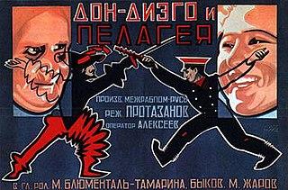 <i>Don Diego and Pelagia</i> 1928 film