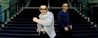 Estoy Enamorado (Wisin & Yandel song) - Image: Estoy Enamorado