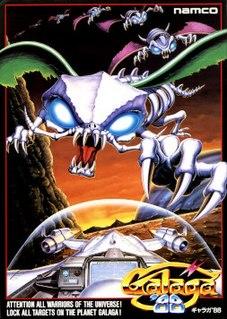 <i>Galaga 88</i> 1987 video game