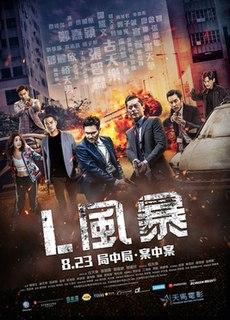 <i>L Storm</i> 2018 Hong Kong crime thriller film