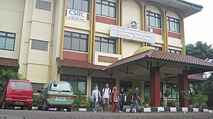 Syarif Hidayatullah State Islamic University Jakarta - Language Center of Syarif Hidayatullah State Islamic University Jakarta, next to Post Graduate School Building