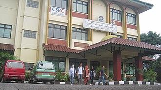 Syarif Hidayatullah State Islamic University Jakarta - Language Center of Syarif Hidayatullah State Islamic University Jakarta, next to Post Graduate School Building