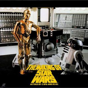 The Making of Star Wars - Japanese LaserDisc cover