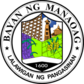 Official seal of Manaoag