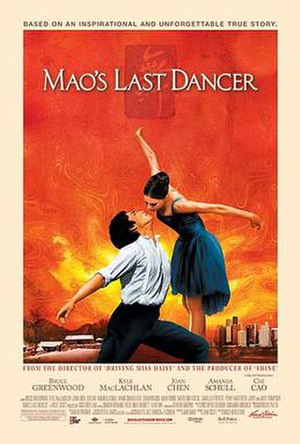 Mao's Last Dancer (film) - Theatrical film poster