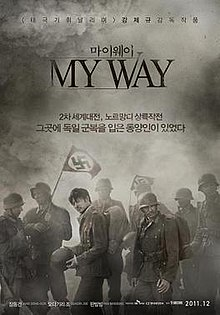 My Way (2011 film).jpg