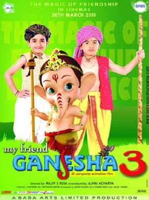 My Friend Ganesha 3 - Theatrical release poster