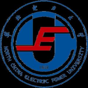 North China Electric Power University - Image: North China Electric Power University logo