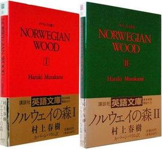 <i>Norwegian Wood</i> (novel) 1987 novel by Haruki Murakami